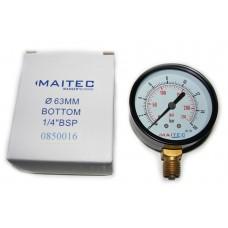 Манометр (0 - 16) радиальный 63мм