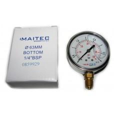 Манометр (0 - 4) глицериновый радиальный 63мм