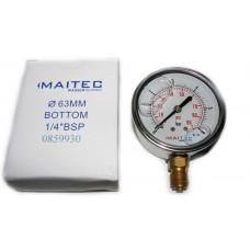 Манометр (0 - 6) глицериновый радиальный 63мм